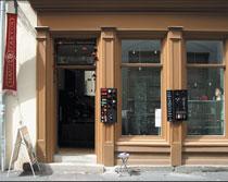 Manufaktur - Atelier für textiles Gestalten in Halle